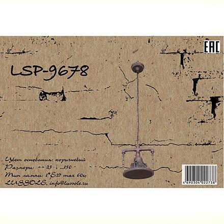 Lussole LSP-9678 [Фото №8]