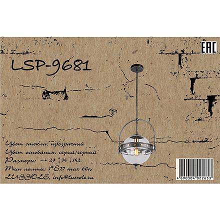 Подвесной светильник LSP-9681 [Доп.фото №7]