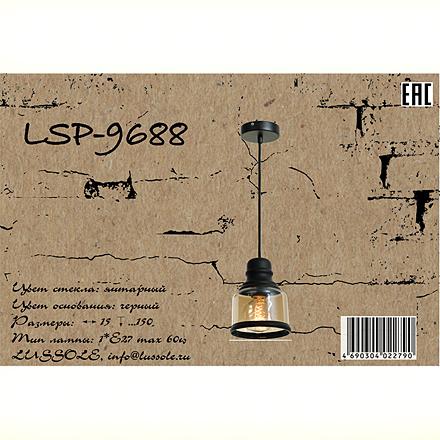 LSP-9688 [Фото №5]