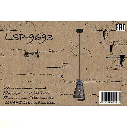 Подвесной светильник LSP-9693 [Доп.фото №7]