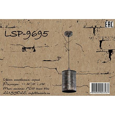 Lussole LSP-9695 [Фото №8]