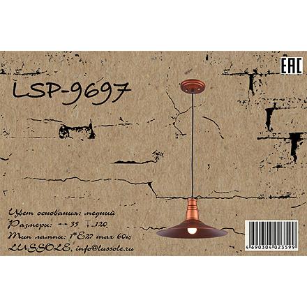 Lussole LSP-9697 [Фото №9]