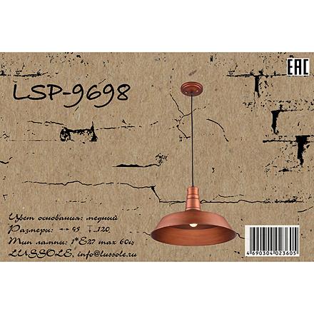 Lussole LSP-9698 [Фото №8]