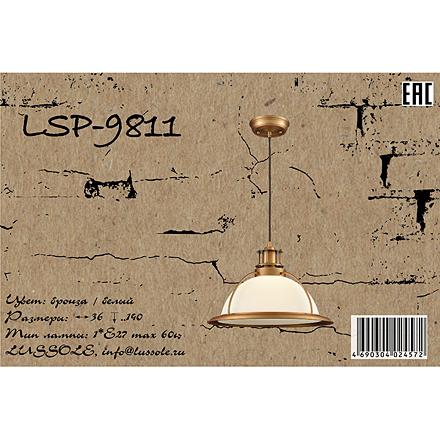 LSP-9811 [Доп.фото №7]