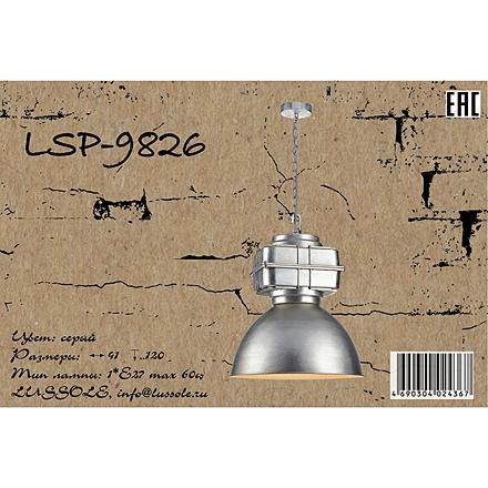 Lussole LSP-9826 [Фото №8]