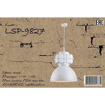 Lussole LSP-9827 [Фото №8]