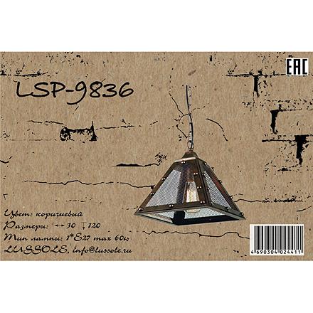 Lussole Harrison 1 [Доп.фото №6]