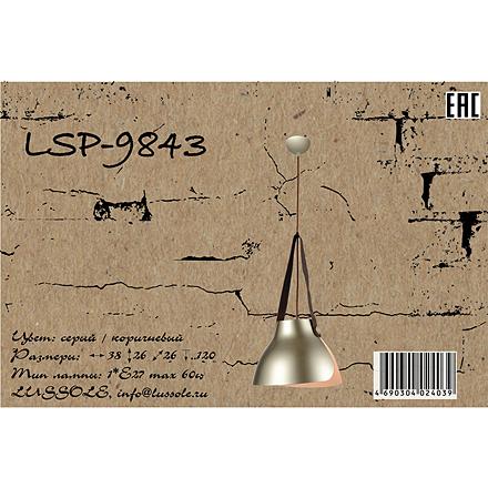 Подвесной светильник LSP-9843 [Доп.фото №7]