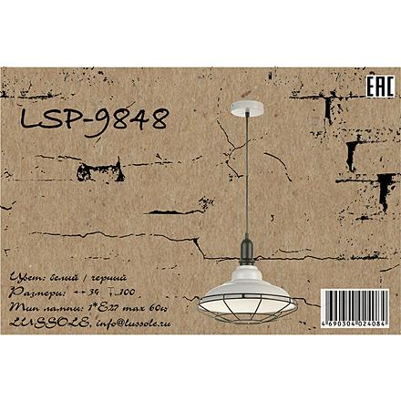 LSP-9848 [Доп.фото №7]