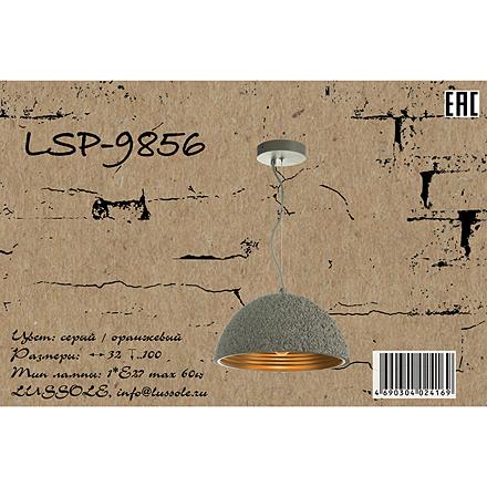 LSP-9856 [Фото №5]