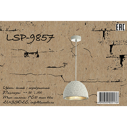 LSP-9857 [Фото №5]