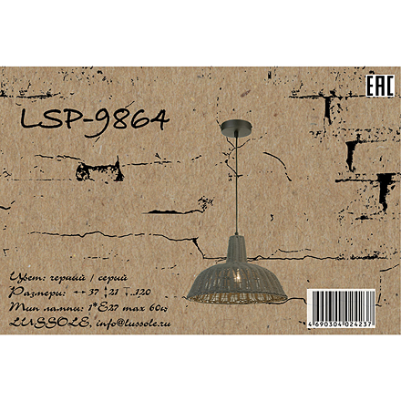 Lussole Ossining 1 [Доп.фото №6]