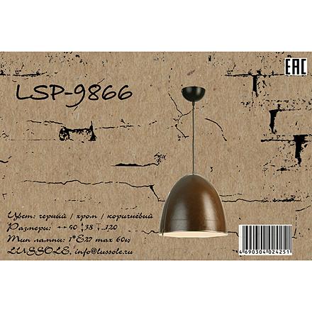 Подвесной светильник LSP-9866 [Доп.фото №7]