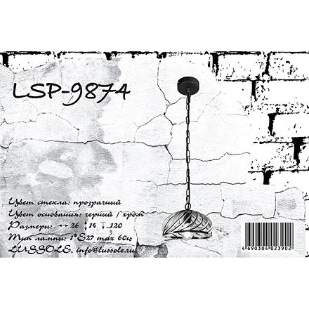 LSP-9874 [Фото №5]
