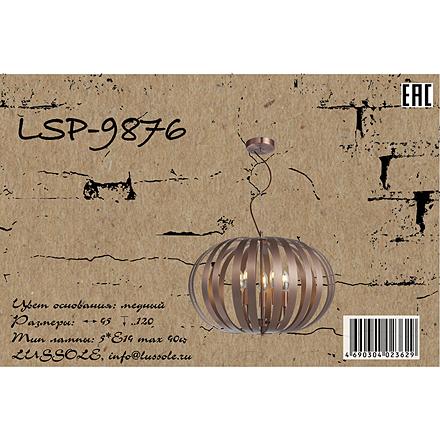 Lussole LSP-9876 [Фото №11]