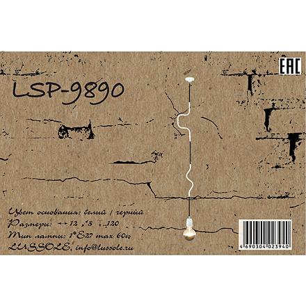 LSP-9890 [Доп.фото №7]