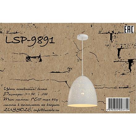 Lussole LSP-9891 [Фото №8]