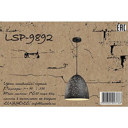 Lussole LSP-9892 [Фото №8]