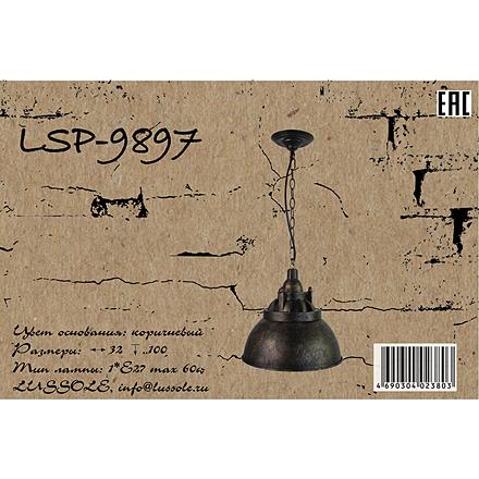 Lussole LSP-9897 [Фото №9]