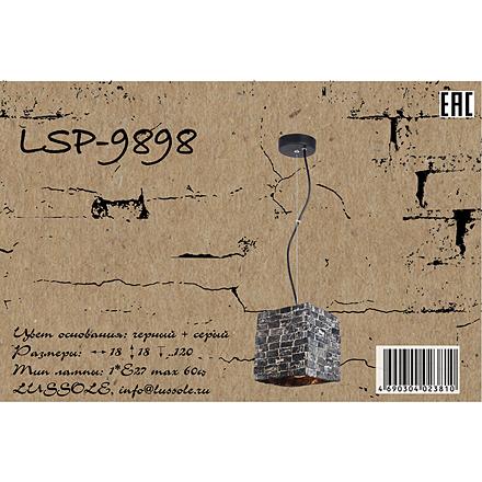 Lussole LSP-9898 [Фото №8]