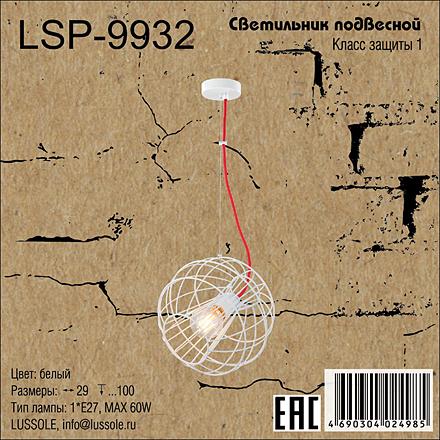Подвесной светильник LSP-9932 [Доп.фото №7]