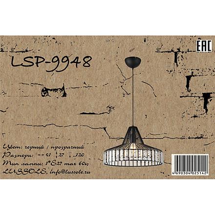 Подвесной светильник LSP-9948 [Доп.фото №7]