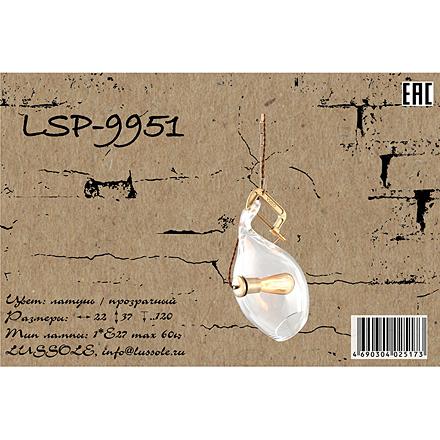 Подвесной светильник LSP-9951 [Доп.фото №7]