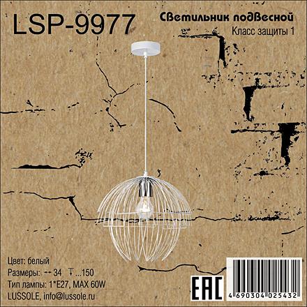 Подвесной светильник LSP-9977 [Доп.фото №7]