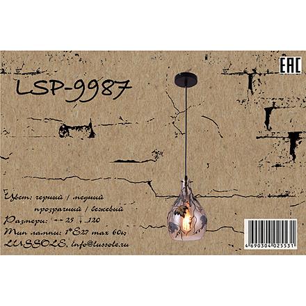 Lussole LSP-9987 [Фото №10]