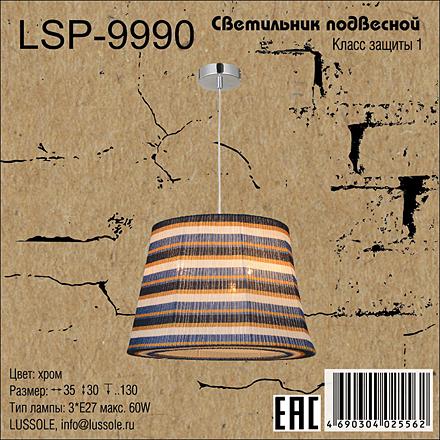 Lussole LSP-9990 [Фото №10]