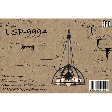 Lussole LSP-9994 [Фото №9]