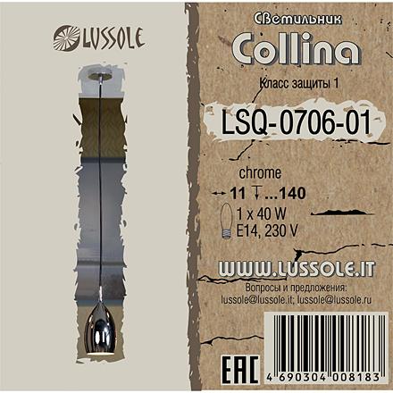 Lussole Collina 1 [Доп.фото №6]