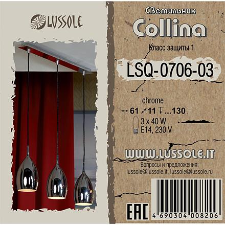 Lussole Collina 3 [Доп.фото №6]