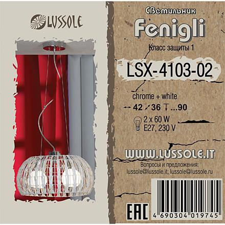 LSX-4103-02 цвет хром [Фото №2]