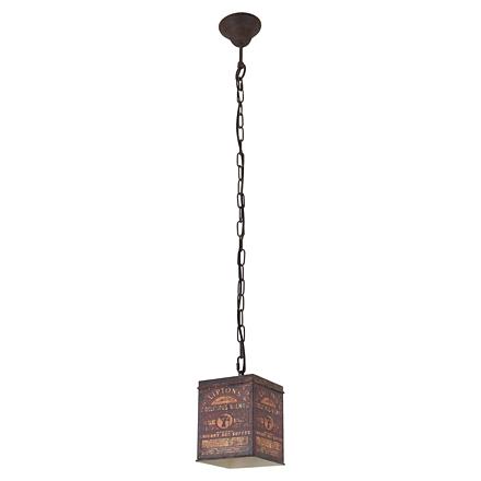 Светильник из старинной кофейной банки