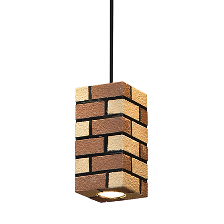 Подвесной светильник (цвет черный, коричневый)
