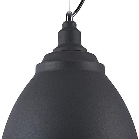 Подвесной светильник P534PL-01B [Фото №5]
