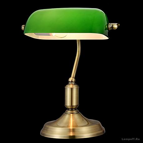 Настольная лампа Z153-TL-01-BS [Фото №5]