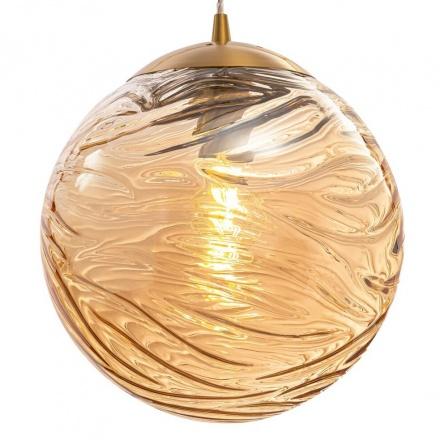 Подвесной светильник шар янтарный