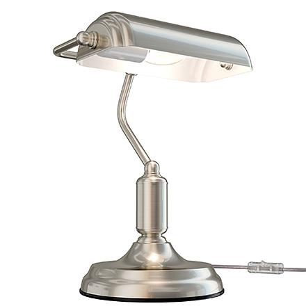 Table & Floor Kiwi 1: Лампа банкир (никель, серебро)