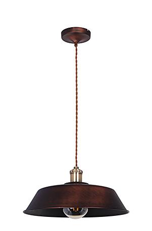 Подвесной светильник цвет коричневый [Фото №2]