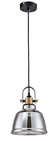 Подвесной светильник цвет дымчатый [Фото №2]