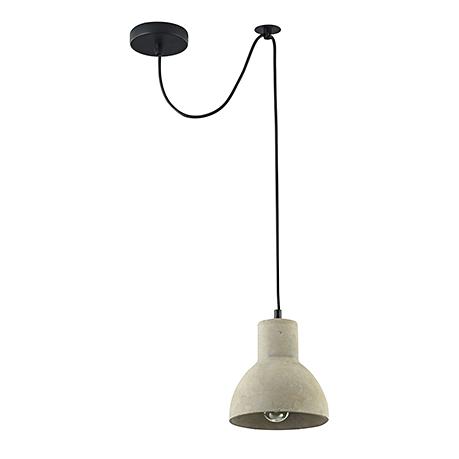 Подвесной светильник цвет серый [Фото №2]