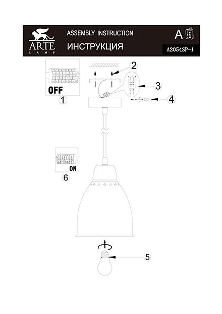 Инструкция / Схема для A2054SP-1WH