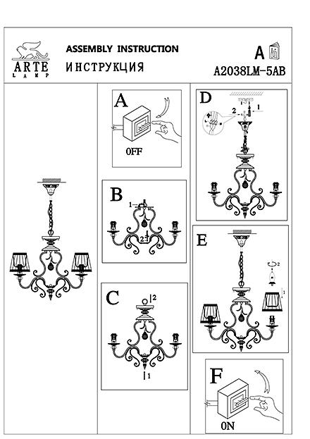 Инструкция / Схема для A2083LM-5AB