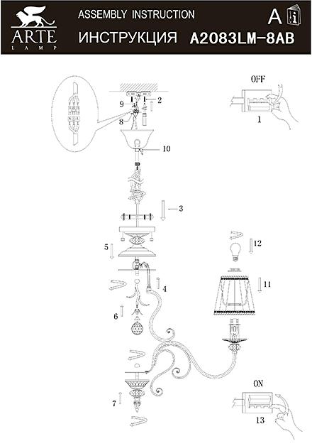 Инструкция / Схема для A2083LM-8AB