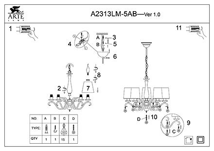 Инструкция / Схема для A2313LM-5AB
