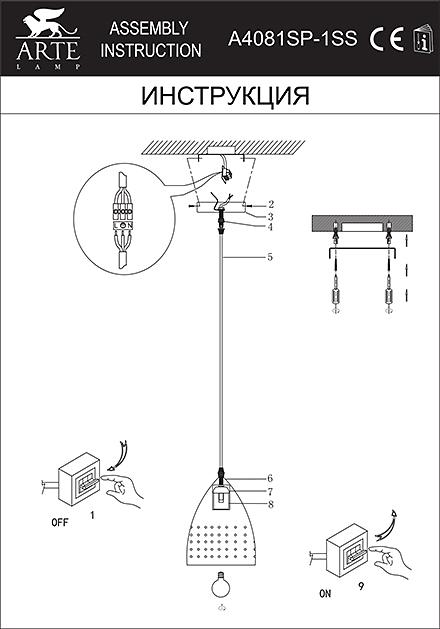 Инструкция / Схема для A4081SP-1SS