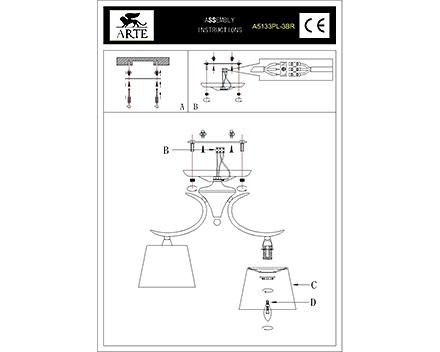 Инструкция / Схема для A5133PL-3BR