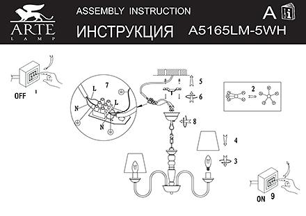 Инструкция / Схема для A5165LM-5WH